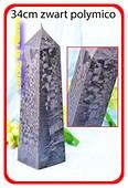 Obelisk Kerze, XXL polimico Schwarz, höhe: 34 cm