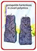 Herzen Kerze, SCHWARZ POLYMICO, H: 18 cm